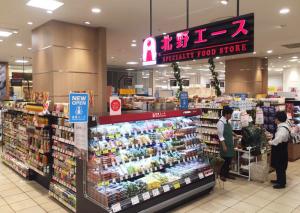 北野エース志木店