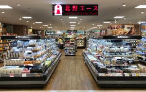 北野エースまるい食遊館国分寺店
