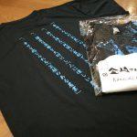 金崎さんちのお米Tシャツ