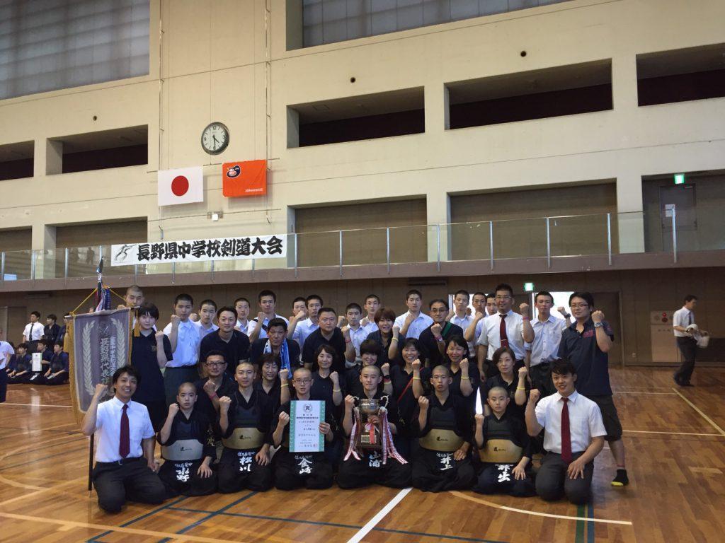 長野県大会男子団体優勝