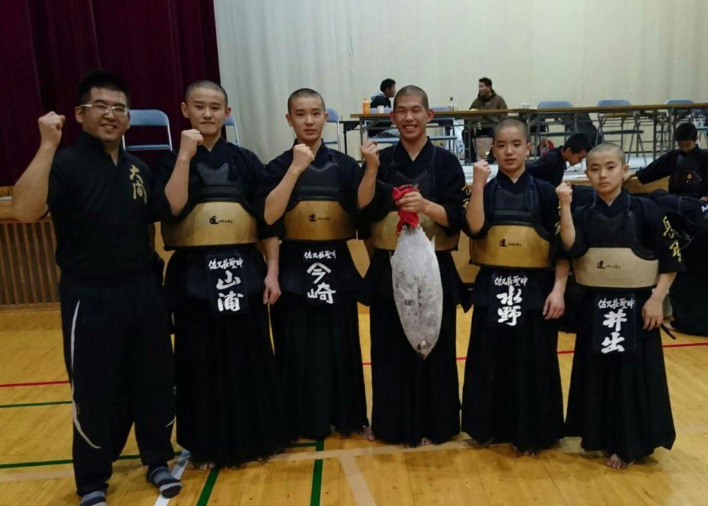 大間マグロカップ剣道大会