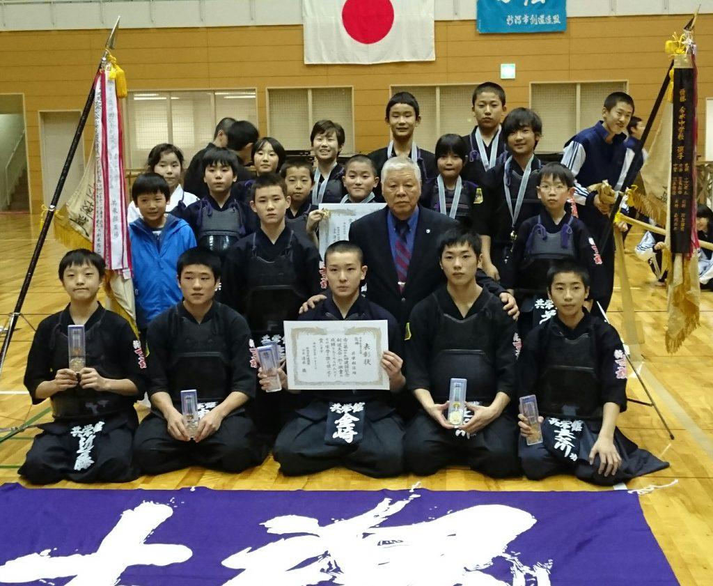 建国記念剣道大会