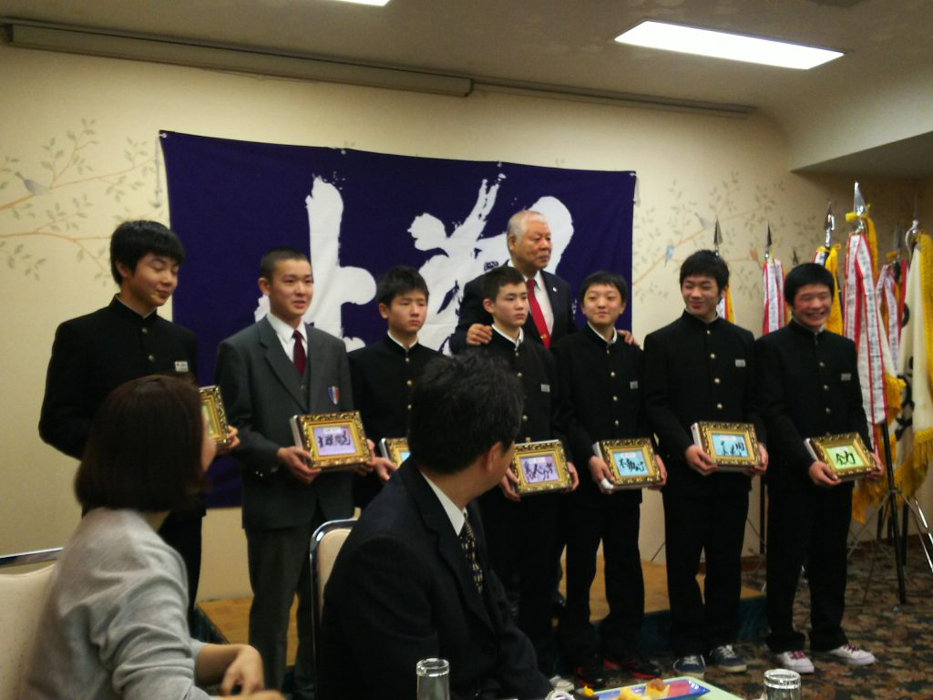 共栄館道場 卒業生を祝う会