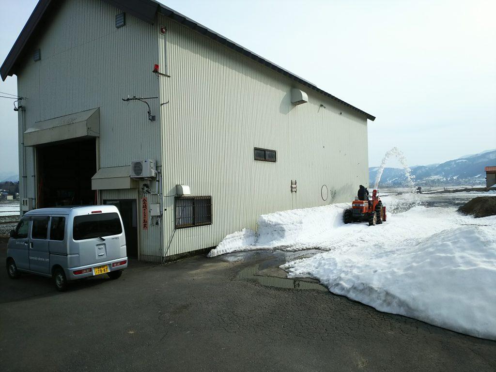 ライスセンター前の除雪