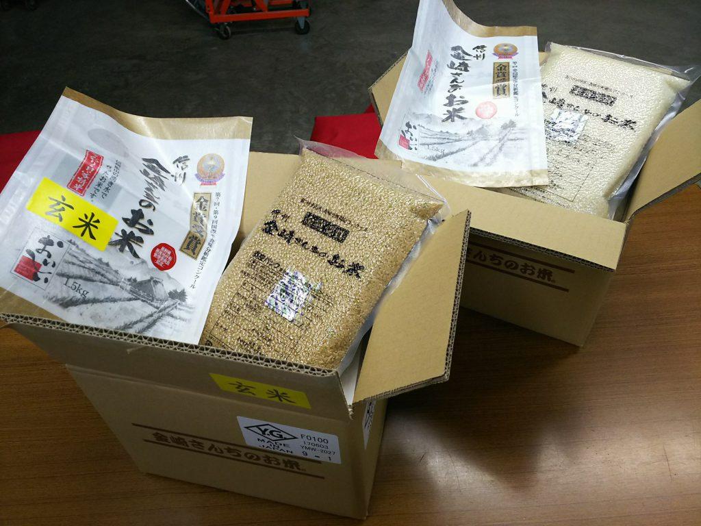 台湾輸出米