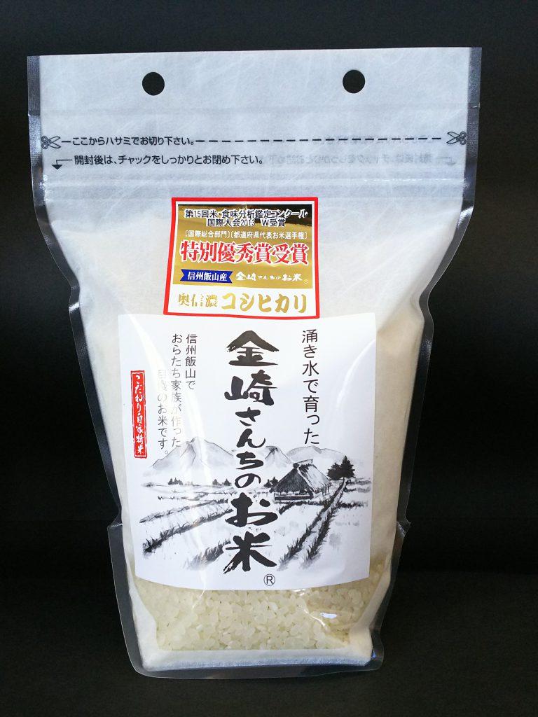 金崎さんちのお米1㎏スタンドパック
