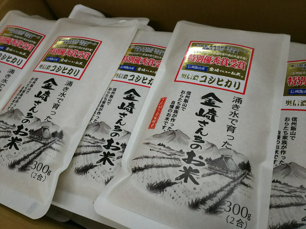 金崎さんちのお米300g米