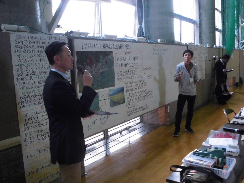 お米作り研究授業 飯山小学校