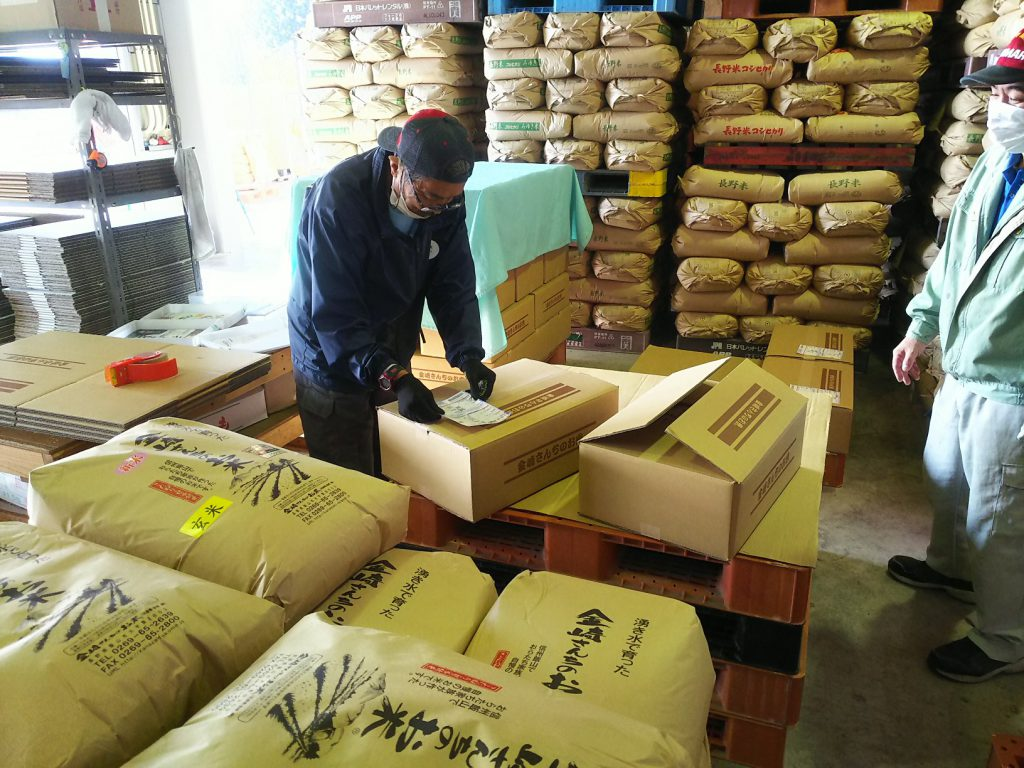 飯山市ふるさと納税 玄米出荷