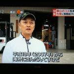 報道現場Face テレビ信州