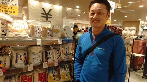 北野エース東武池袋店