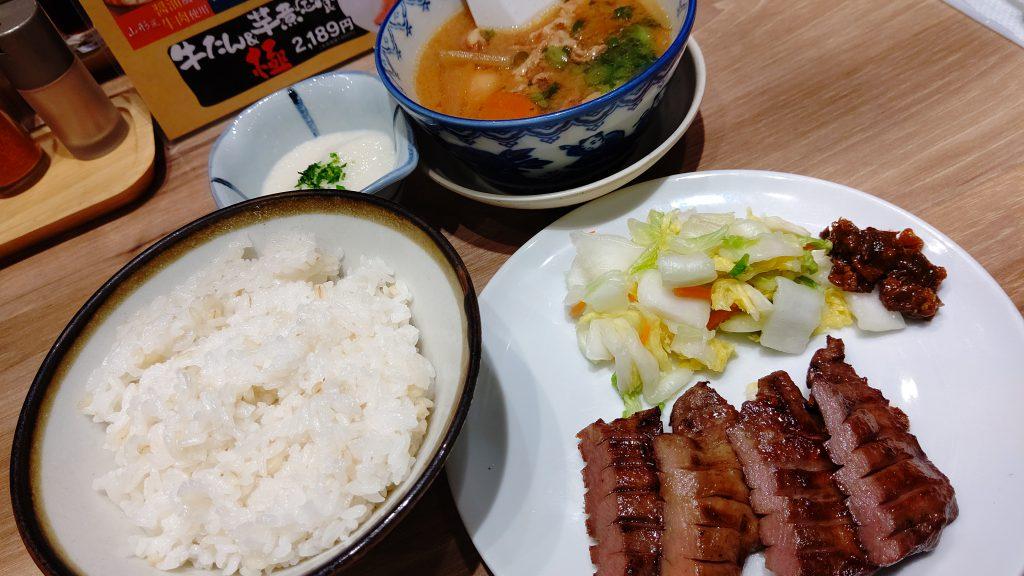 仙臺 たんや利久 東京駅店