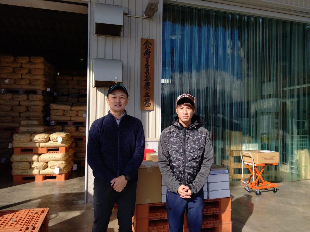 長野県農業大学校実習生