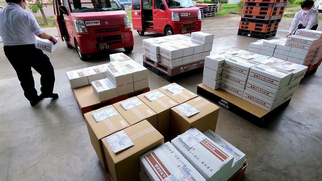 お米の出荷作業